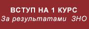 http://asu.kpi.ua/wp-content/uploads/2018/02/1ursg.jpg