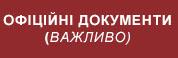 http://asu.kpi.ua/wp-content/uploads/2018/02/f-docg.jpg
